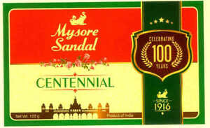6x Mysore Sandal Soap -Premium Centennial Soap 100gm (pack of 6x 100gm each)