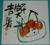 ARTIST SIGNED ORIGINAL JAPANESE WATERCOLOR PAINTING OF STILL LIFE CHERRY