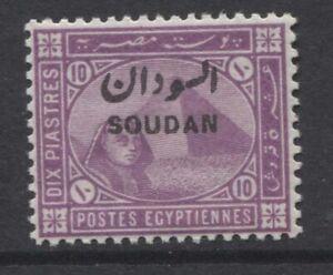 SUDAN - 1897 EGYPT OVPT. 10p MAUVE MNH  SG.9 (REF.E18)