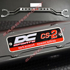 """""""IN STOCK"""" DC SPORTS CARBON STEEL FRONT UPPER STRUT BAR FOR 89-94 NISSAN 240SX"""