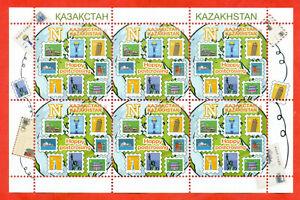 Kazakstan 2020.  Souvenir sheet. Happy postcrossing.NEW!!!
