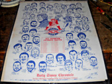 VINTAGE 1986 SUPER BOWL XX NEW ENGLAND PATRIOTS POSTER STEVE GROGAN JOHN HANNAH