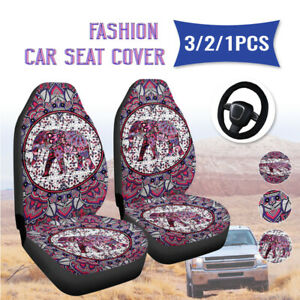 Elephant Style Universal Seat Cover+Steering Wheel Cover+Seat Belt Armrest Pad