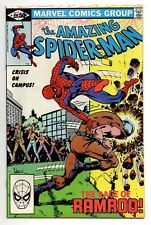 Amazing Spider-Man Vol 1 No 221 Oct 1981 (VFN+) (8.5) Marvel, Bronze Age