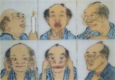 Hokusai - Japanisch Künstler 6 Portrait Motion Animation Linsenförmiges