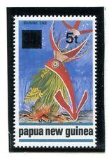 1994 Papua New Guinea Provisional Overprint 1989 Dancers 5t on 35t MUH
