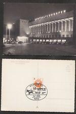 Berlin  Flughafen Tempelhof Zentralflughafen  Sonderstempel Lufthansa 1926-1976