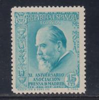 ESPAÑA (1936) NUEVO SIN FIJASELLOS MNH SPAIN - EDIFIL 699 (15 cts) PRENSA LOTE 3