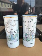 2 Maybe A Pair Antique & Or Vintage Painted Chinese Porcelain Vase Calligraphy