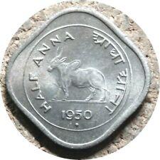 elf India Republic 1/2 Anna 1950 (B) Zebu Cow