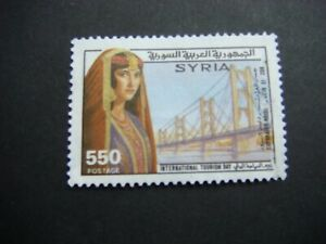 Syria 1988 International Tourism Day SG 1710 Mint No gum Cat £7.50