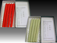 Japanese Traditional 4 Candles; Craftsman's Handmade 100% vesitable wax (14.5cm)