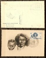 FRENCH AREA SEE SCAN LOT MADAGASCAR MAXIMUM,STA MARIA,PPC MAURE D' ALGER FVF
