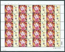 China 2002 Individualized Special Full S/S Flower 個2 鮮花
