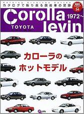 Toyota Corolla Levin All Models Catalog Archive Data Book