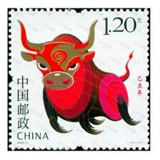 China 2009-1 Stamp China third round zodiac OXCattle Stamps 1PCS