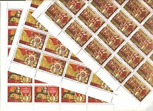 USSR 1978 - n° 4455-57 MNH ** YT 22€ - 60th ANNIV OF USSR MIL. FORCES (3 SHEETS)