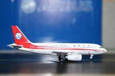 Panda Model 1:400 SiChuan Airlines Airbus A319-100 B-2298 (PM-B-2298)