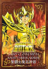 Bandai Saint Seiya Myth Cloth Gold Metal Plate Sagittarius Aiolos
