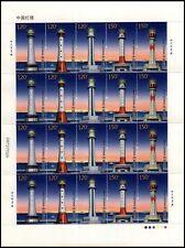 CHINA 2016-19 Modern Lighthouse Series No 2 sheet 现代灯塔2