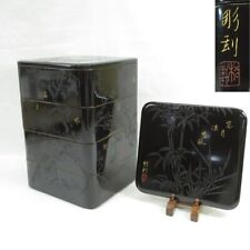 C129: Japanese lacquer ware JUBAKO (nest of boxes) with very fine sculpture work