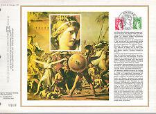 PROMO / ENCART / DOCUMENT CEF PREMIER JOUR 1977 SABINE LILLE / COTE YVERT 41 €