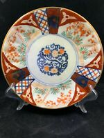 Antique Hand Painted Chinese Japanese IMARI Porcelain Scallop Edge Dish 10 3/4""