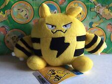 Pokemon Center Plush Pokedoll Elekid 2010 Doll stuffed figure Toy Go USA Seller