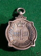 1888 AUTHENTIC RUSSIAN IMPERIAL JETTON RUSSIA ANTIQUE ORIGINAL JETON MEDAL ORDER