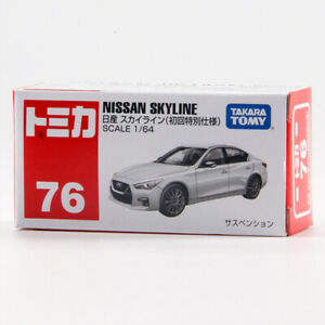 Tomica 1/64 Nissan SKYLINE NO#76 White Limited Edition Metal Diecast Vehicle Car