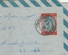 KUWAIT-EGYPT Rare Aerogramme Value 12 f. Censored & Send to Cairo 1971
