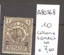 FRANCOBOLLI COLONIE SOMALIA USATI N. 10 (A80568)