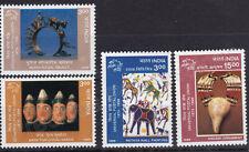 INDIA MNH STAMP 1999 SG 1875-1878 UPU 125TH ANNIVERSARY TRADITION ARTS & CRAFTS