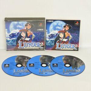 LUNAR 2 Eternal Blue PS1 Playstation For JP System 2094 p1