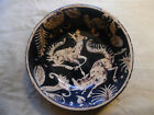 Antique Clay Bowl Middle Eastern Animal Design