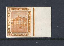 EGYPT 1914 Scott 52 IMPERF unwatermarked MLH