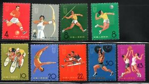 PRC stamp 1965 C116 Short set   MNH  VF #8