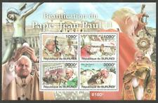 BURUNDI 2011 POLISH POPE JOHN PAUL II BEAUTIFICATION M/SHEET MNH