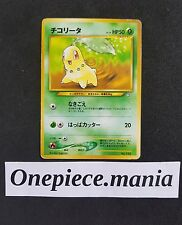 Pokemon CHIKORITA No.152 PROMO (No Rarity Mark) JAPANESE Neo good CONDITION