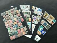 BULGARIA1901-1982: COLLECTION OF 150 USED AND NEW STAMPS + 1 LETTER