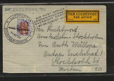 Netherlands  122  on  overnight flight  cover  to  Sweden  1928    MS0107