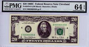 $20 1969C Federal Reserve Note Cleveland  Fr#2070-D  D00590035B  PMG 64 EPQ