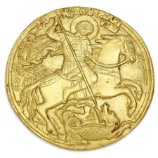 Russian Icon St George Slaying Dragon Solid Brass Cast Replica aka Trophy Bearer