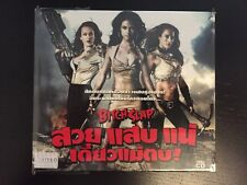 BITCH SLAP VCD w/slipcase cummings olivo voth THAILAND 2009 RATED-R video CD