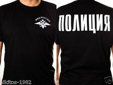 """T-shirt """"Police of MVD of Russia"""". B&W. Pure cotton in sizes Quality & Free ship"""