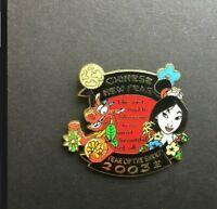 Disney WDW - Chinese New Year 2003 Mulan and Mushu LE Pin