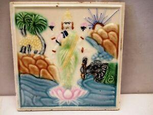 Antique Tile Ceramic Porcelain Laxmi Raja Ravi Varma Painting Subject Rare *256