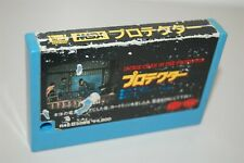 Jackie Chan in the Protector Japan msx game