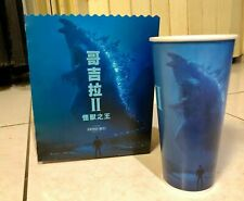 Godzilla King of the Monsters Movie Cinema Taiwan promotional popcorn box & cup
