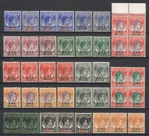 Malaya BMA Collection 40 KGVI Ovprt Values Unmounted Mint + Mounted Mint
